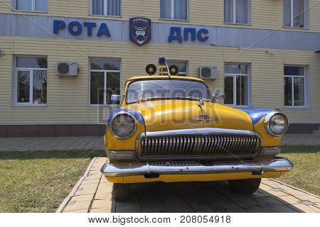 Anapa, Krasnodar region, Russia - July 23, 2017: GAZ-21