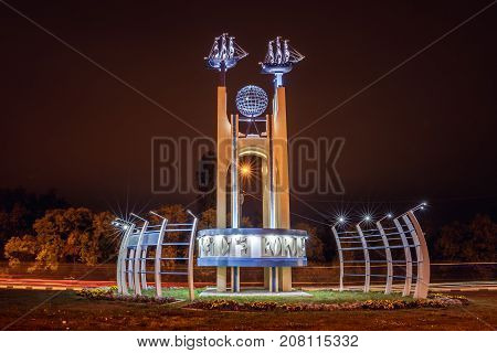 Voronezh, Russia, Circa October 2017: Memorial