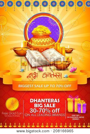 illustration of Gold coin in pot for Dhanteras celebration on Happy Dussehra light festival of India sale promotion background