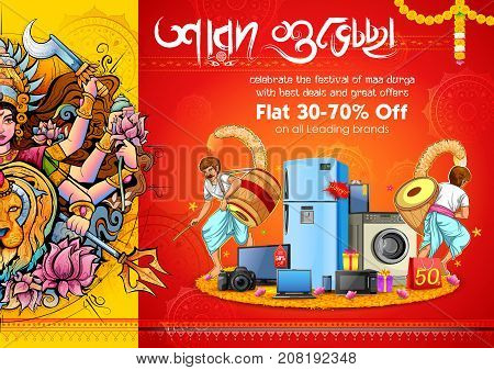 illustration of Goddess Durga in Happy Dussehra Sale Offer background with bengali text Sharod Shubhechha meaning Autumn greetings