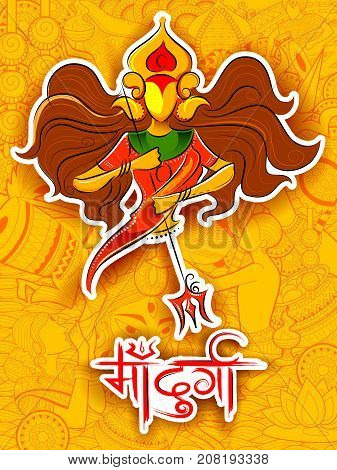 illustration of Goddess Durga in Subho Bijoya Happy Dussehra background with text in Hindi Ma Durga meaning Mother Durga