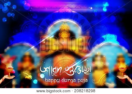 illustration of Goddess Durga in Happy Dussehra background with bengali text Sharod Shubhechha meaning Autumn greetings