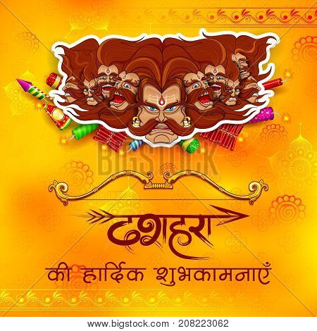 illustration of Raavan Dahan for Navratri festival of India poster with message in Hindi meaning wishes for Dussehra