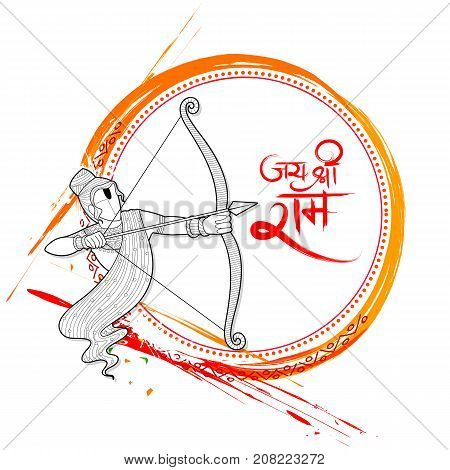 illustration of Lord Rama in Dussehra Navratri festival of India poster with message in Hindi meaning Jai Shree Ram