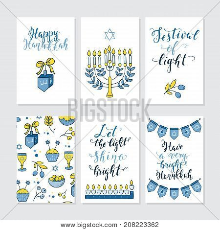Vector set of greeting cards for Hanukkah with holiday lettering and design elements. Menorah, candles, donuts, garland, bow, cupcake, candles  and Jewish star.