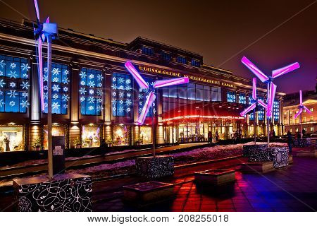 Moscow, Russia - December, 2013: Central Department store at nignt, christmas and new year city decoration