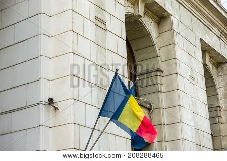 Romanian and EU flag in Bucharest