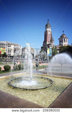 Romania - Ploiesti City