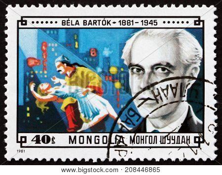 MONGOLIA - CIRCA 1981: a stamp printed in Mongolia shows Bela Bartok and Scene from his Ballet The Miraculous Mandarin circa 1981