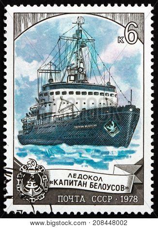 RUSSIA - CIRCA 1978: a stamp printed in the Russia shows Captain Belousov Icebreaker circa 1978