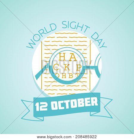 12 October World Sight Day