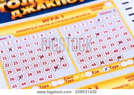 SOFIA BULGARIA - September 07 2017 : Filled out Bulgarian national lottery loto ticket