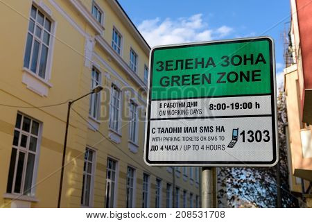 Sofia, Bulgaria - Mart 3, 2017 : Road sign indicating green zone parking area