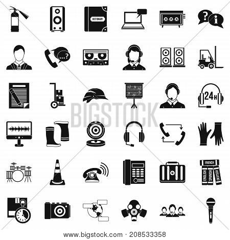 Cassette icons set. Simple style of 36 cassette vector icons for web isolated on white background
