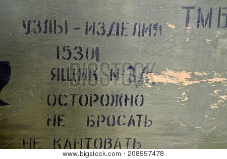 Soviet military box of 60-th for radar parts.No logo.Incription - Box # 3/5. Handle with care.Don't drop.Don't rotate upside (RU)