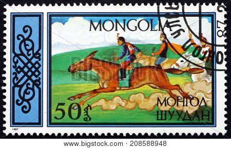 MONGOLIA - CIRCA 1987: a stamp printed in Mongolia shows Race Traditional Equestrian sports circa 1987