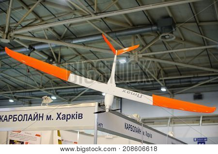 Unmanned Reconnaissance Aircraft At The Exhibition
