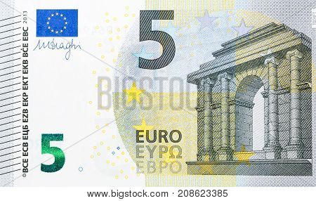 Macro detailed text on a 5 euro banknotes. Hi res photo.