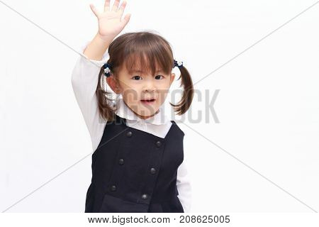 Japanese Girl Raising Her Hand In Formal Wear (2 Years Old) (paper)