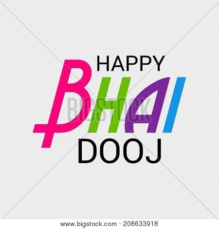 Bhai Dooj_11_oct_22