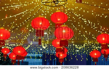 Blurred Of Chinese Lantern For Background