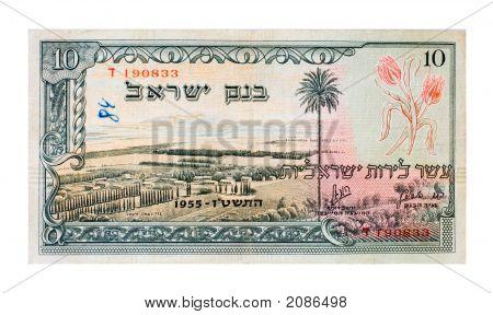 Vintage Ten-Pound Bill Of Israel