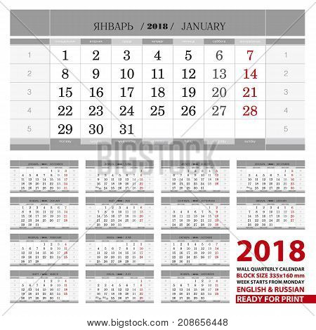 2018 Wall calendar in Russian and English languages. Week start from Monday. Vector calendar.