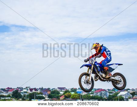 Extreme Sport Motocross. Competition In The City's Mestnosti. Very High Jump Jumps