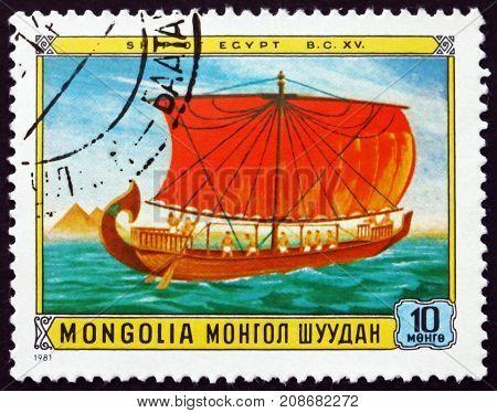 MONGOLIA - CIRCA 1981: a stamp printed in Mongolia shows Egyptian Sailing Ship 15th Century BC circa 1981