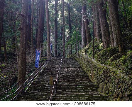Kumano Kodo Pilgrimage Routes In Kansai, Japan
