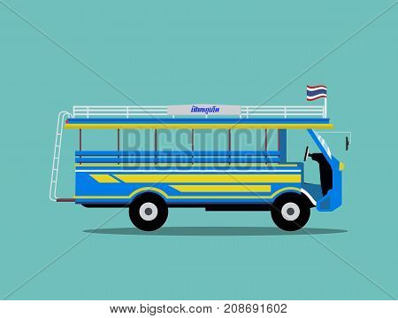 Thailand Minibus design.Local car in Phuket Thailand.Classic bus vector illustration.Text in the image mean