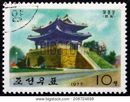 NORTH KOREA - CIRCA 1975: a stamp printed in North Korea shows Hyonmu Gate Ancient Gate of Pyongyang circa 1975