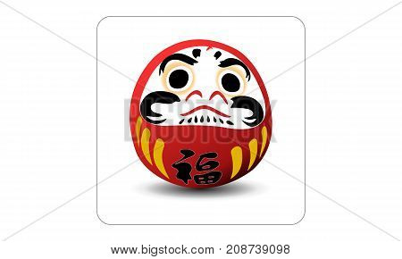 Daruma doll isolated on white background. Fortune doll.
