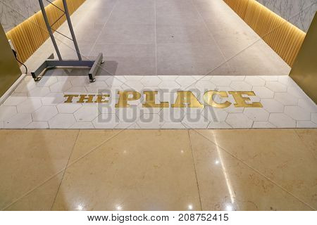 BUSAN, SOUTH KOREA - MAY 28, 2017: The Place sign at Lotte Department Store