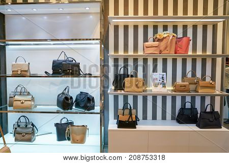 BUSAN, SOUTH KOREA - MAY 28, 2017: inside a store at Lotte Department Store.