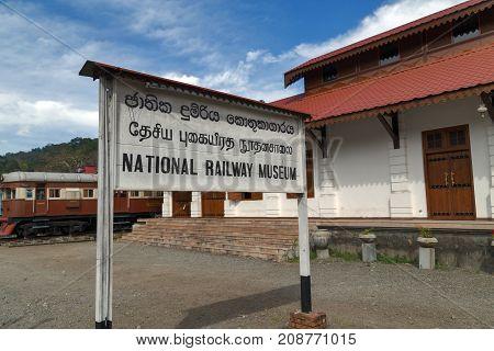 Old Train Railway Station Sri Lanka