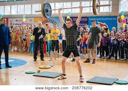 Kamenskoye, Ukraine - March 9, 2017: Indicative Performance Of Weightlifters At The Championship In