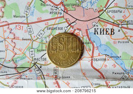 Illustrative Editorial.Ukrainian modern commemorative coin.Special edition.Background - map of Ukraine,Kiev.Kiev,Ukraine July 9, 2017