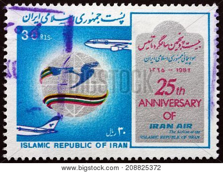 IRAN - CIRCA 1987: a stamp printed in the Iran dedicated to Iran Air 25th Anniversary circa 1987