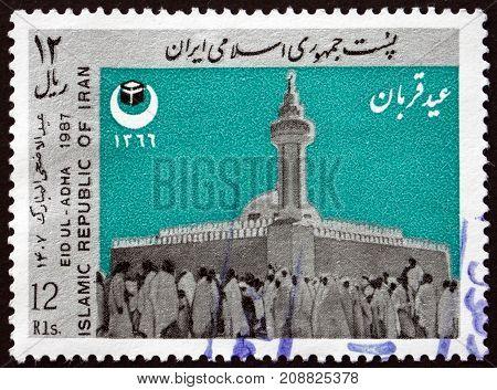 IRAN - CIRCA 1987: a stamp printed in the Iran dedicated to Eid Ul-Adha Feast of Sacrifice Muslim Holiday circa 1987