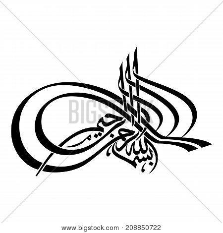 Besm-allah-thulth-07