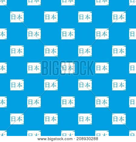 Japanese characters pattern repeat seamless in blue color for any design. Vector geometric illustration