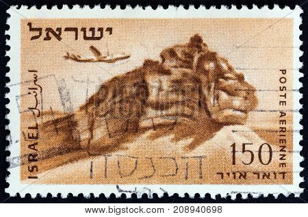 ISRAEL - CIRCA 1953: A stamp printed in Israel shows Lion Rock, Negev, circa 1953.