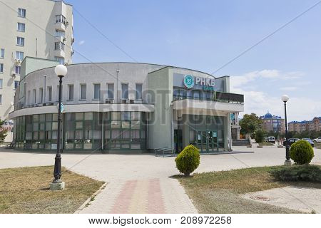 Evpatoria, Republic of Crimea, Russia - July 22, 2017: Russian National Commercial Bank on Prospekt Pobedy in the city of Evpatoria