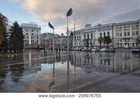 Constitution Square - One Of The Oldest Squares In Kharkiv