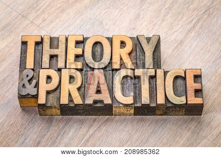 theory and practice - word abstract in vintage wood letterpress printing blocks