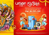 illustration of Goddess Durga in Happy Dussehra Sale Offer background with bengali text Sharod Shubhechha meaning Autumn greetings poster