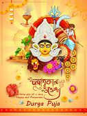 illustration of Goddess Durga in Happy Dussehra background with bengali text Durgapujor Shubhechha meaning Happy Durga Puja poster