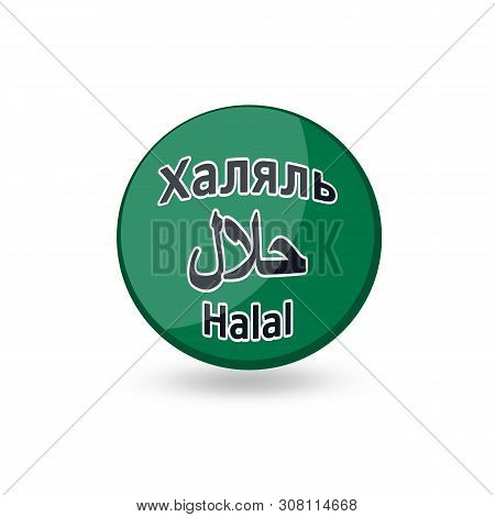 Mark - Label For Food Labeled Halal. The Inscription In Russian And Tatar Languages: Halal