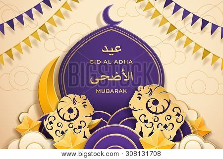 Paper Flags And Sheep For Eid Al-adha Islamic Festival Or Muslim Holiday. Mosque And Crescent With E